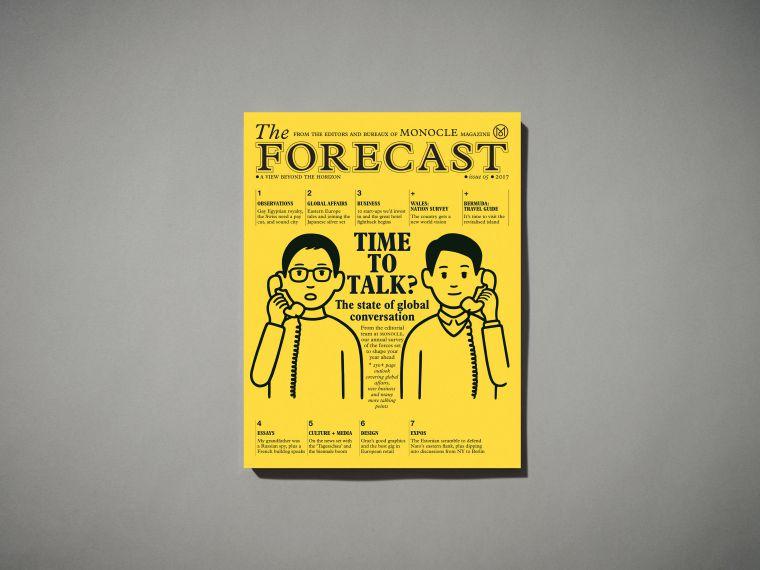 журнал, magazine